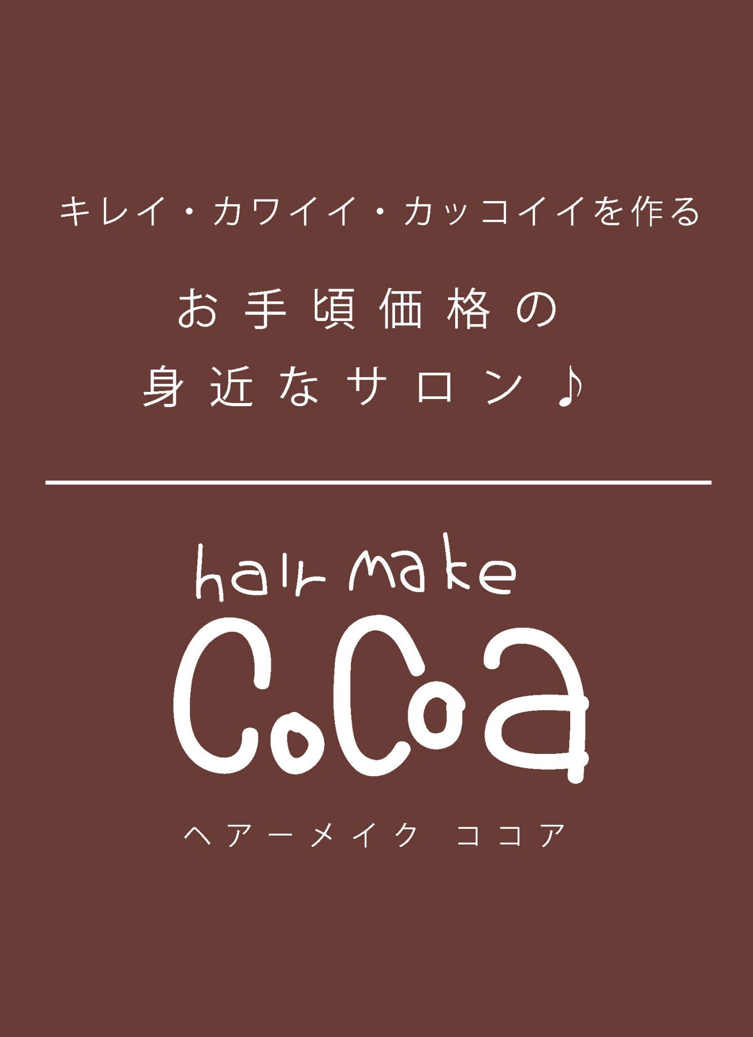 Hair Make COCOA