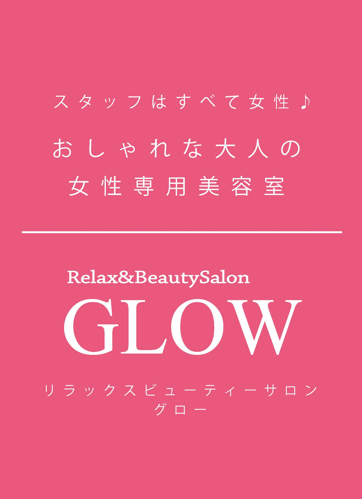 Relax & Beauty Salon GLOW