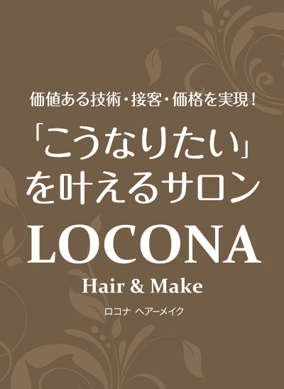 LOCONA Hair Make