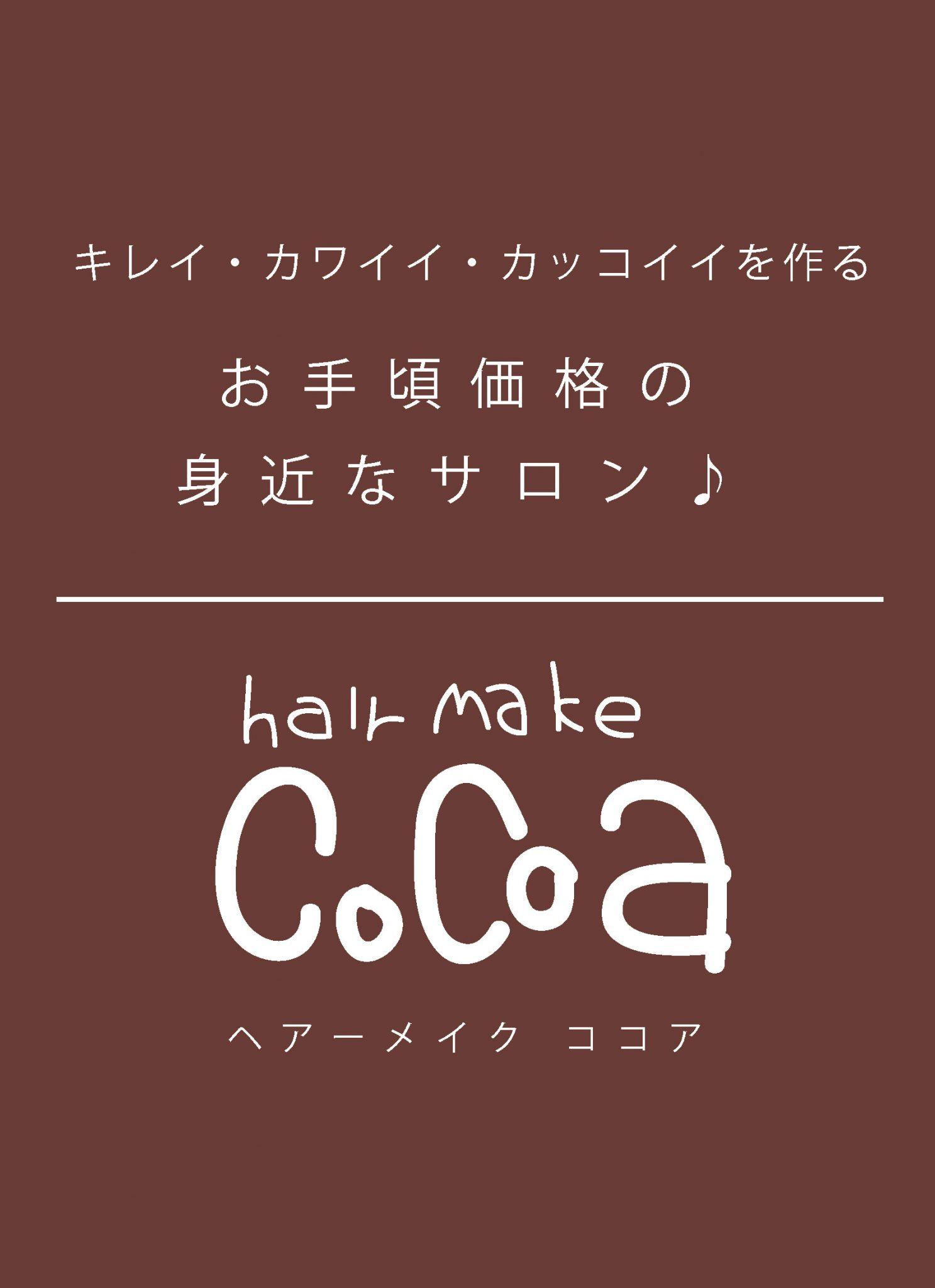 Hair Make COCOA